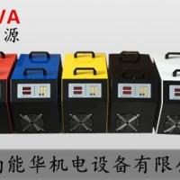 电压可调智能充电机-大功率蓄电池充电机-全自动智能充电机