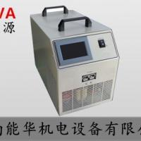 可调式充电机|电动叉车充电机|电压可调直流充电机