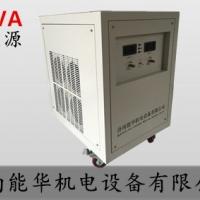 384V直流屏蓄电池充电机-大功率智能充电机-能华