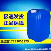 山东厂家直销聚四氟乙烯乳液   泰安现货   企标