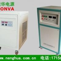 可调直流稳压电源-大功率直流电源-高压可调直流稳压电源