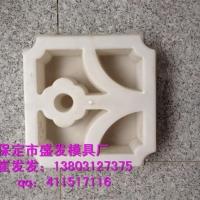 高青县  圆弧防滑砖模具 销售价