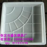 沂源县 双扇砖模具 供应信息