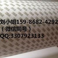 3M9119-100//3M9119-100散