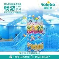 山西游泳池设备厂家定制钢构亲子水育幼儿园游泳池设备