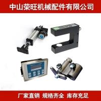 光电纠偏控制器 伺服纠偏系统 液压对边机 超声波传感器
