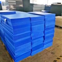 中空板厂家告诉您怎么提高中空板的质量