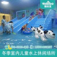 山西长治泳池设备厂家游乐宝定制水育亲子幼儿园滑梯设备游泳池
