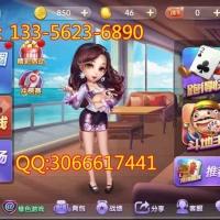西安制作一款手机APP游戏软件要用多少资金咸阳网页版李逵劈鱼