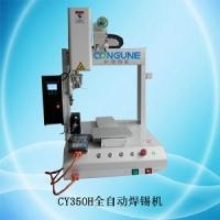 长粤智能CY350H全自动焊锡机