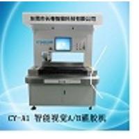 长粤智能CY-A1智能视觉A/B灌胶机