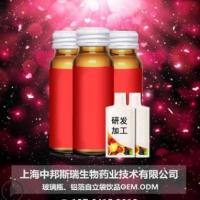 30ml玻璃瓶胶原蛋白三肽饮加工酵素人参肽OEM厂商