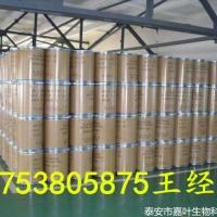 山东厂家直销桂圆果粉   泰安现货  90% 国标
