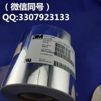 3M5080//3M5080//3M5080