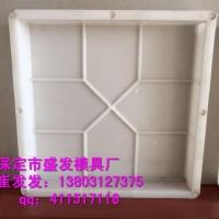 CZ  莲花砖模具   代理