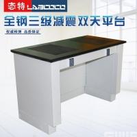 天平桌 天平台 天平台 天平台 北京天平台