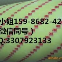 3M9731RW--3M9731RW-