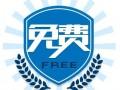 视频: 甘肃张掖二中版最炫民族风(天台版) (4917播放)