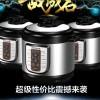 忠哥综合商城专业批发各种智能电压力锅