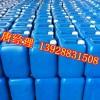 高效甲醇燃料新配方,甲醇燃料乳化剂