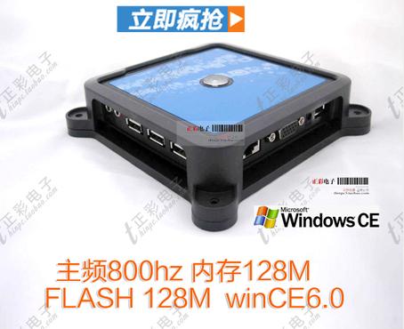 正彩云终端q600、s885,电脑一变多,办公首选,省钱高效