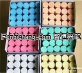 碳酸钙粉笔机无尘粉笔厂工业粉笔生产 裁衣划粉公司玩具粉笔厂