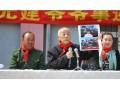 职业雷锋刘光建五十岁在心中的两个梦想