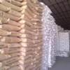 各种清仓树脂油漆颜料松香回收13785049980