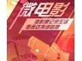实拍2014杭州花圃万人相亲大会现场异常火爆 (5457播放)