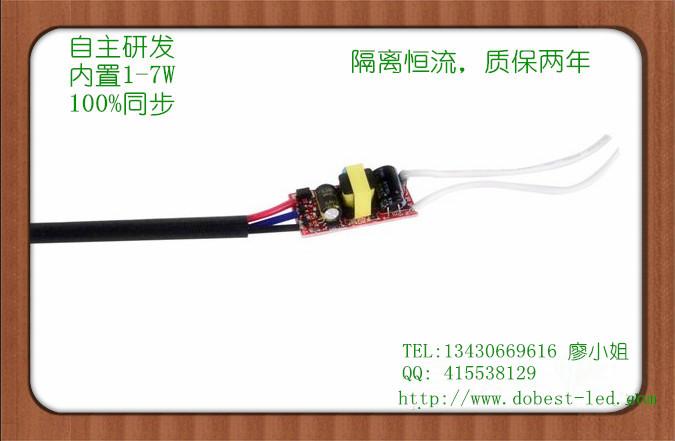 内置 球泡调色温(1-24W)LED电源 裸板