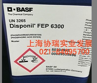 阴离子乳化剂;烷基酚醚磷酸酯