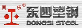 2014年05月29日东四废钢采购价格