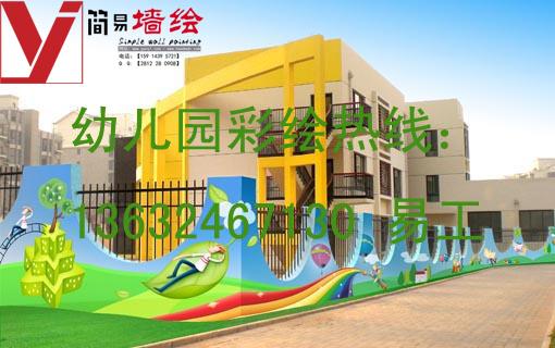 幼儿园彩绘3年保修广州粤江彩绘