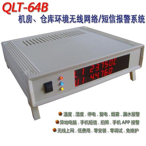 QLT-68B140627