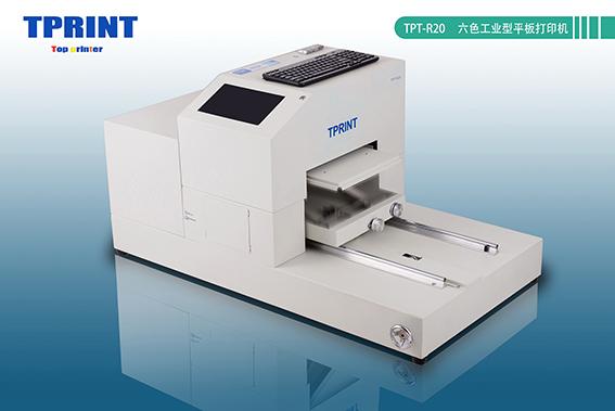 广州供应万能平板打印机出口美国