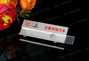 济南高档金属胸牌制作找普蓝广告13255319158