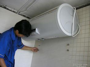 比力奇热水器天津河西越秀路热水器维修电话《热水器以旧换新》