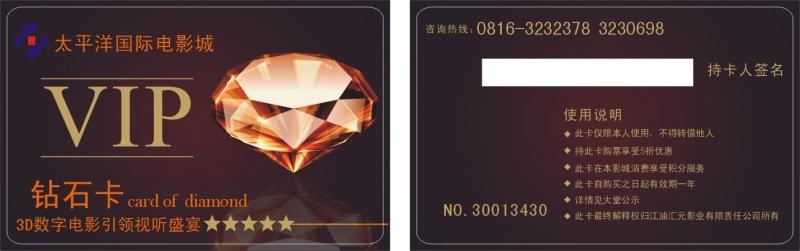 【图】成都M1卡制作厂家028-65385126