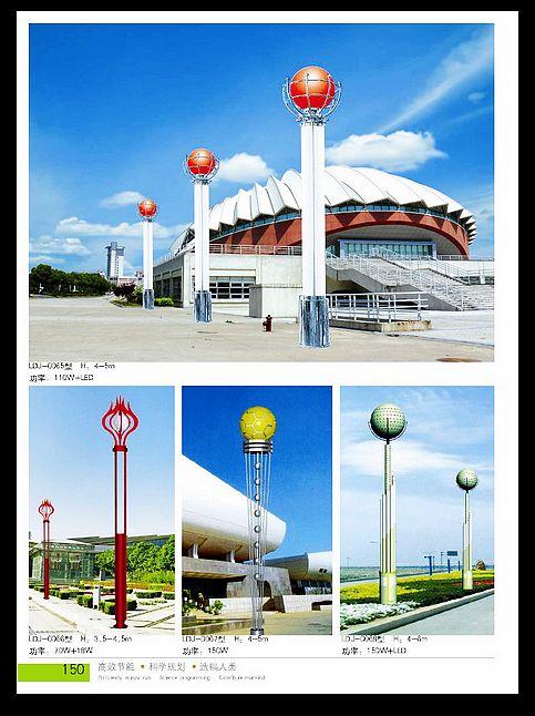 供应-led路灯生产厂家/江苏路灯杆生产厂家