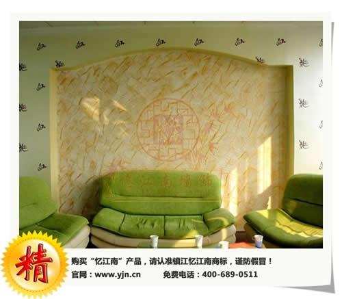 最热销的室内装修背景墙装饰涂料,忆江南幻图漆新型建材
