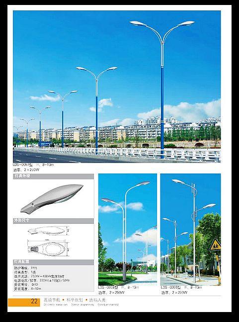 销售/路灯灯杆厂家/太阳能路灯/太阳能路灯价格