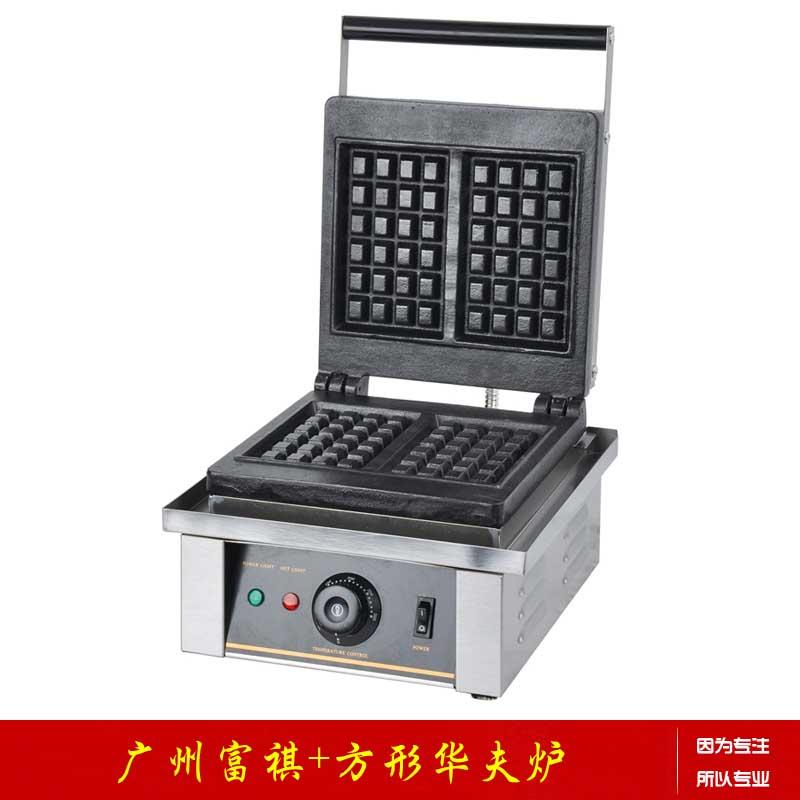 方形华夫炉【广州富祺】 广州电热方形华夫炉厂家价格直销