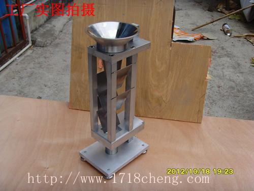 斯柯特容量计松装密度测试仪