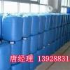 生物醇油蓝白火乳化剂