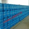 新型蓝白火醇基燃料乳化剂,甲醇助燃剂