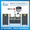 【中国专利产品】厨具双手柄焊接专科机 厨具双手柄碰焊机