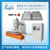 【中国专利产品】水槽与面板自动焊接设备