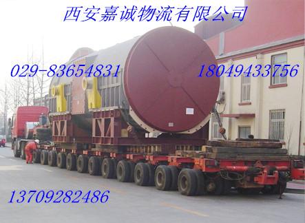 西安至吉首物流公司重型工程机械设备托运包车运输