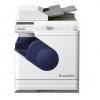 欢乐谷东芝2505,东芝2505复印机,东芝2505粉盒