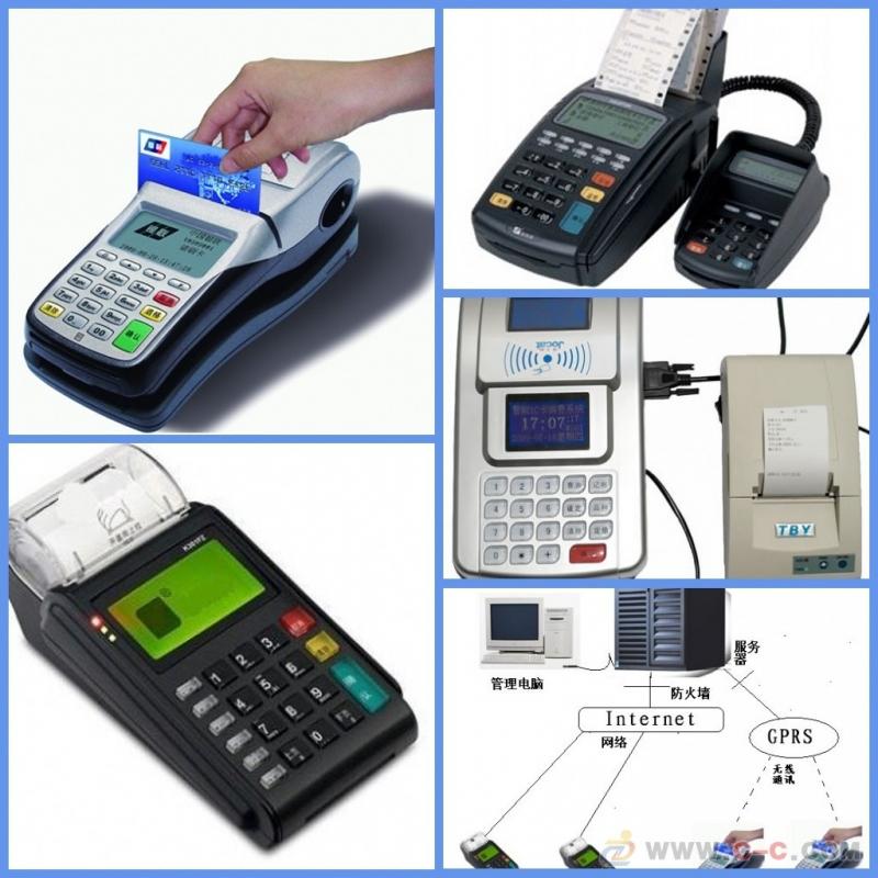 成都ic卡刷卡机专家18684023613ic卡刷卡机制造商